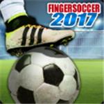 手指足球无限金币版
