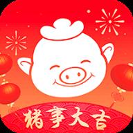 猪八戒v5.2.0